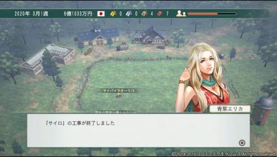 f:id:yukki1127:20170208074933j:plain