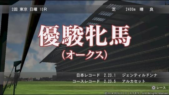 f:id:yukki1127:20170209081153j:plain