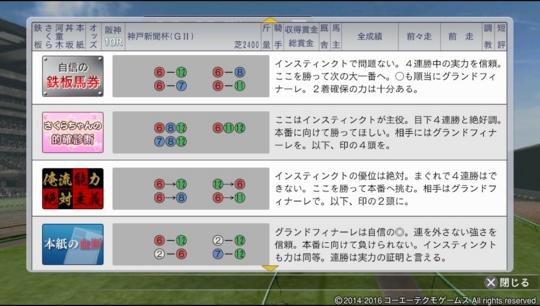 f:id:yukki1127:20170210085122j:plain