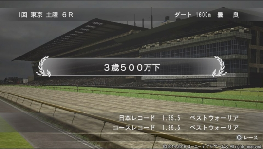 f:id:yukki1127:20170212065515j:plain