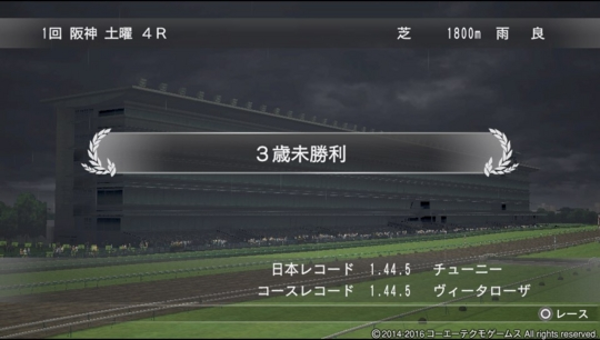 f:id:yukki1127:20170220092305j:plain
