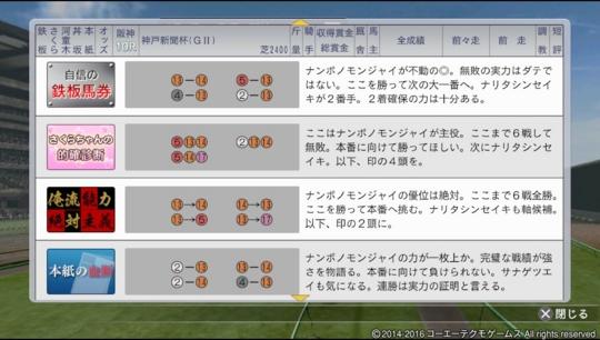 f:id:yukki1127:20170225084759j:plain