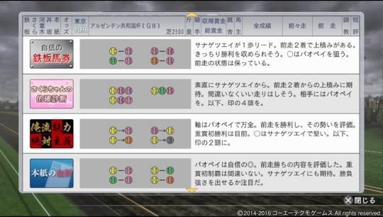 f:id:yukki1127:20170308074515j:plain