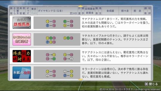 f:id:yukki1127:20170309081321j:plain