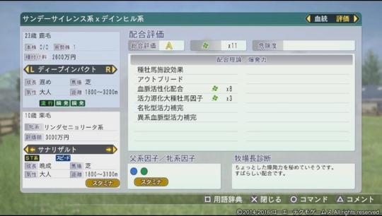 f:id:yukki1127:20170310082127j:plain