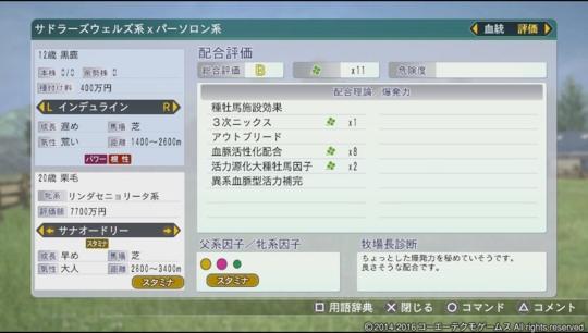f:id:yukki1127:20170314085434j:plain