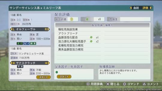 f:id:yukki1127:20170314085822j:plain