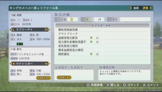 f:id:yukki1127:20170314090438j:plain