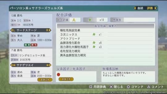 f:id:yukki1127:20170314090851j:plain