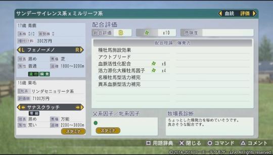 f:id:yukki1127:20170314093725j:plain