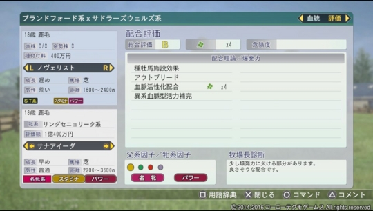 f:id:yukki1127:20170320073531j:plain