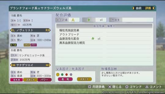 f:id:yukki1127:20170320074740j:plain