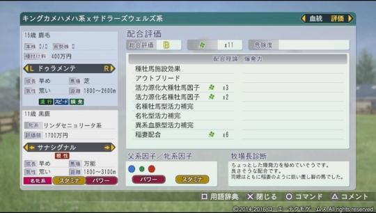f:id:yukki1127:20170320075251j:plain