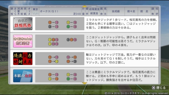 f:id:yukki1127:20170321073935j:plain