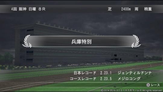 f:id:yukki1127:20170323081754j:plain