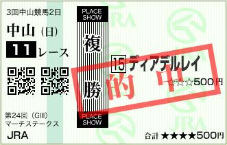f:id:yukki1127:20170326170208p:plain