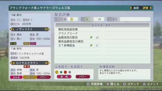f:id:yukki1127:20170328072743j:plain