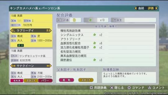 f:id:yukki1127:20170328072800j:plain