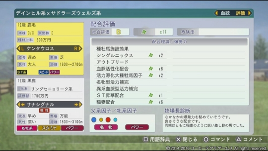 f:id:yukki1127:20170328074046j:plain