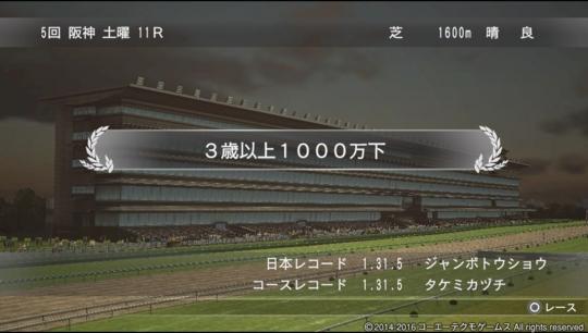 f:id:yukki1127:20170401074158j:plain