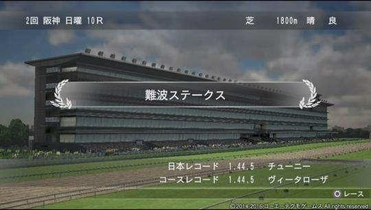 f:id:yukki1127:20170404080643j:plain