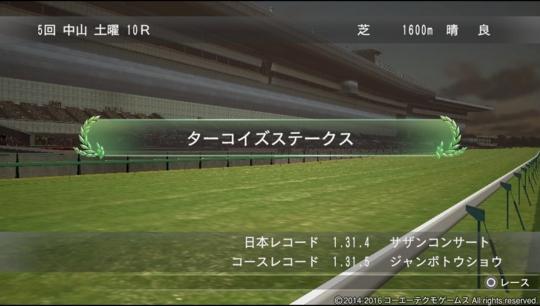 f:id:yukki1127:20170411074450j:plain