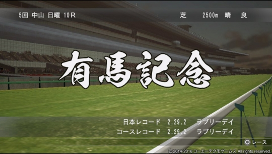 f:id:yukki1127:20170411075405j:plain