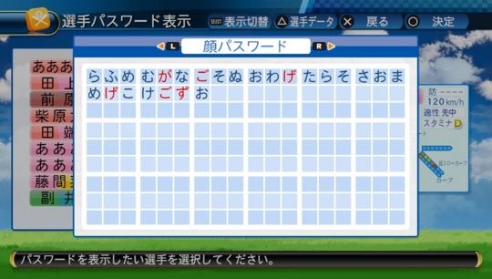 f:id:yukki1127:20170505120822j:plain