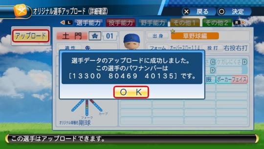 f:id:yukki1127:20170512100618j:plain