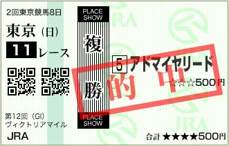 f:id:yukki1127:20170514170016p:plain