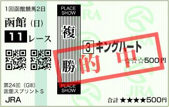 f:id:yukki1127:20170618164308p:plain