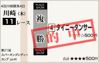 f:id:yukki1127:20170706211200p:plain