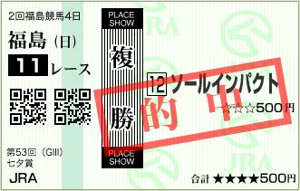 f:id:yukki1127:20170709171328p:plain