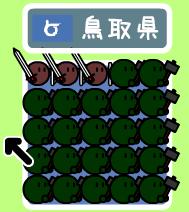 f:id:yukki1127:20170727100945p:plain