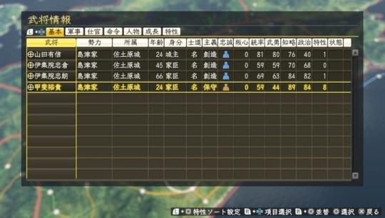 f:id:yukki1127:20170801174714j:plain