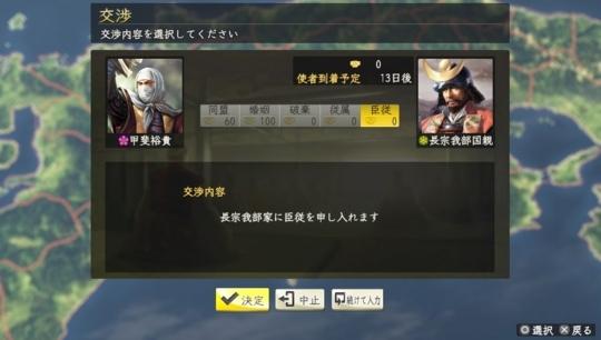 f:id:yukki1127:20170802091212j:plain