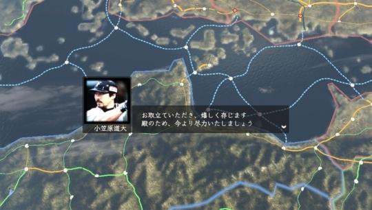 f:id:yukki1127:20170802213703j:plain