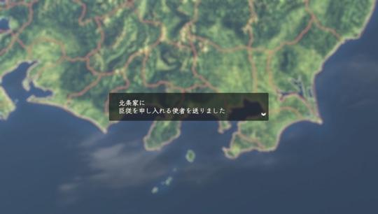 f:id:yukki1127:20170806084144j:plain