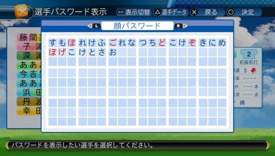 f:id:yukki1127:20170826113112j:plain