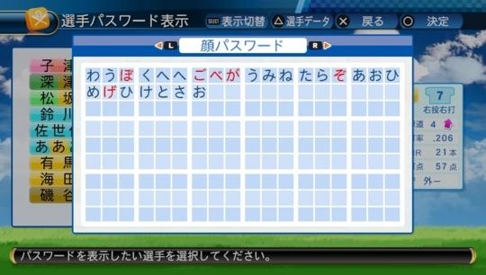 f:id:yukki1127:20170827082651j:plain