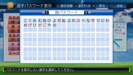 f:id:yukki1127:20170829095849j:plain