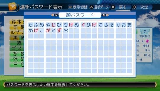 f:id:yukki1127:20170829125327j:plain