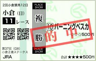 f:id:yukki1127:20170903162951p:plain