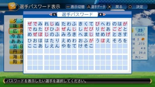 f:id:yukki1127:20170904105535j:plain