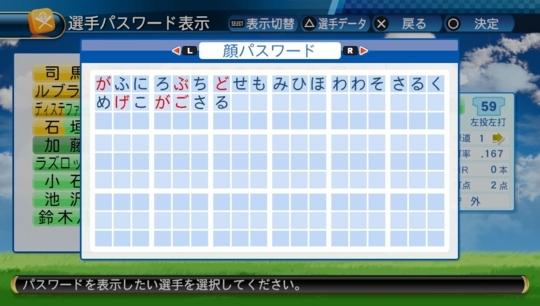 f:id:yukki1127:20170906120417j:plain