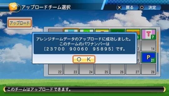 f:id:yukki1127:20170907103629j:plain