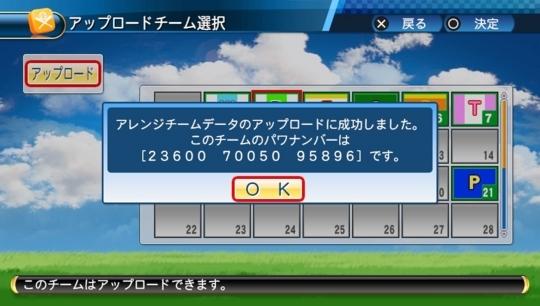 f:id:yukki1127:20170907105538j:plain