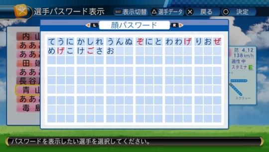 f:id:yukki1127:20170908064656j:plain