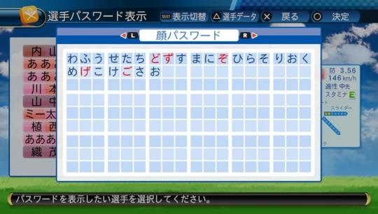 f:id:yukki1127:20170908093221j:plain
