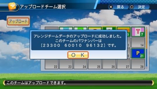 f:id:yukki1127:20170909070302j:plain